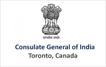****Press Release**** Consular Camps (January 2020)